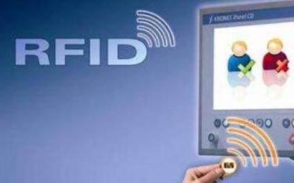 RFID技术与条码技术的区别