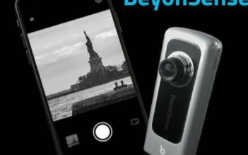 Stratio推出SWIR相机,捕捉人眼不可见的事物