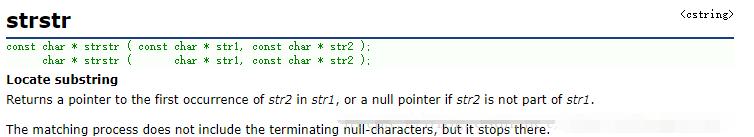 C语言模拟实现strstr函数