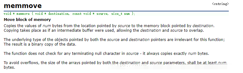 C语言模拟实现memmove函数