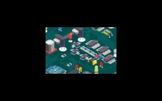 PCB制板過程中的常規需求有哪些