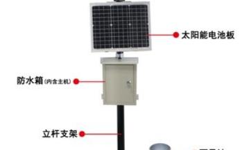 簡易型氣象站擁有著高精度高可靠性的特點