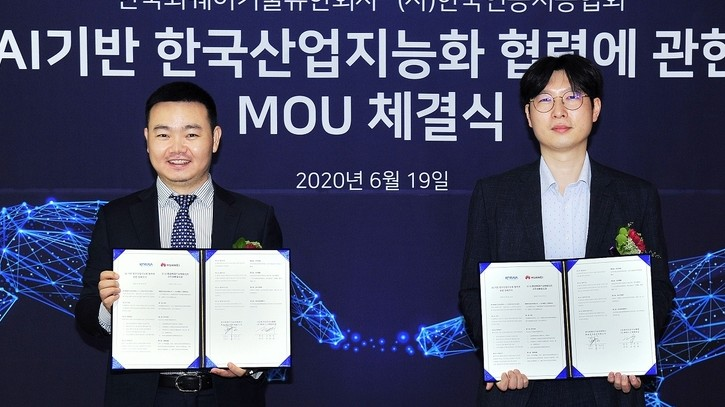 華為在首爾開設了5G實驗室測試其5G技術和設備