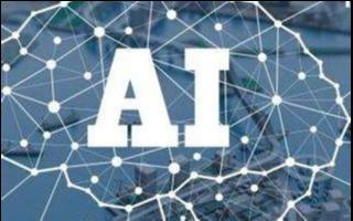 重慶發布建設國家新一代人工智能創新發展試驗區實施...