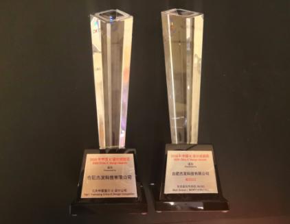 """杰发科技荣获""""五大中国潜力IC设计公司"""""""