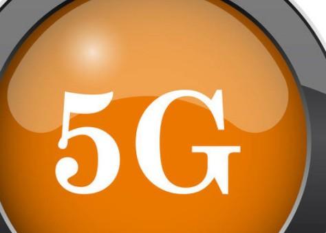5G政策文件接连出台,加快推进全省5G建设