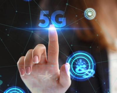 助力加快5G发展步伐的设施政策