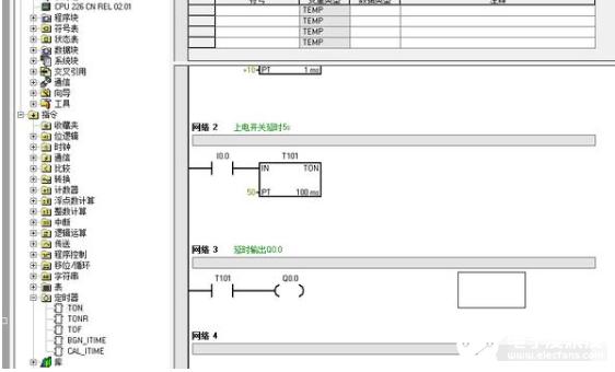 PLC編程中定時器的指令介紹
