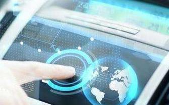 以色列宣布成立自動駕駛汽車技術等聯盟