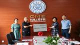重庆大学机器人创新人才培养中心正式揭牌成立