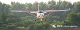 大型固定翼无人机实现首飞