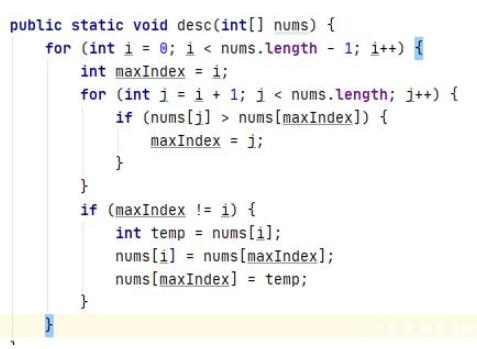 详谈选择排序算法的定义和过程