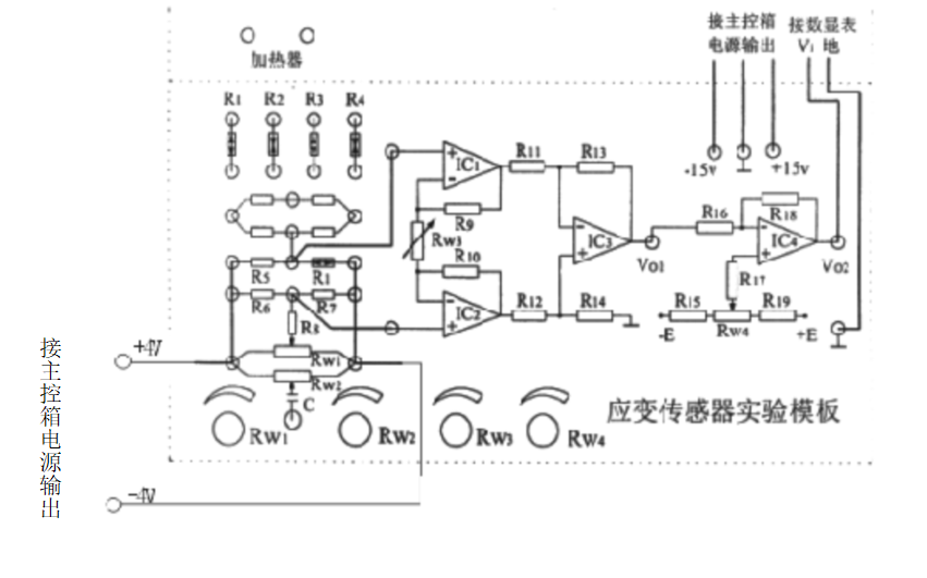傳感器的實驗指導書詳細說明