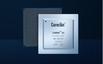 鯤云科技數據流技術實現新突破,更高算力性價比AI芯片CAISA發布