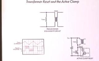 了解一款简单、高效和可靠的正激式转换器