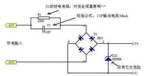 了解最簡單的電容降壓直流供電電路及其等效電路