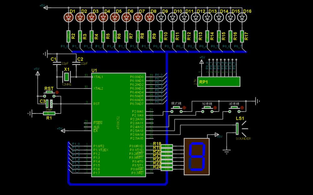 使用单片机实现控制循环输出彩灯的proteus仿真和Keil程序免费下载