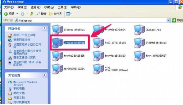 两台电脑实现互传文件:多种方法可选择