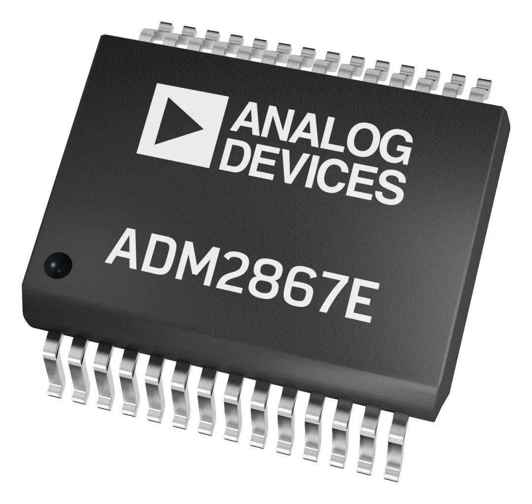 ADI推出ADM2867E系列強化iCoupler隔離RS485+集成隔離式DC-DC轉換器