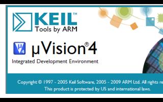 keil uvision4编译环境与使用教程详细说明