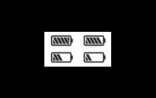 电池充电管理芯片如何选择