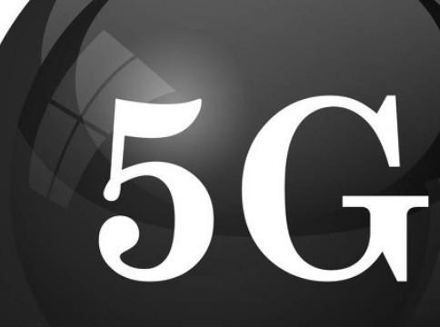 边缘计算在5G网络发展中的重要性