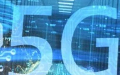 5G背后的物聯網如何幫助普通用戶