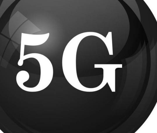 全国首个煤矿井下5G专网基本建成