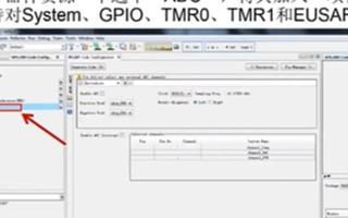采用MPLAB代码配置器配置ADC及FVR