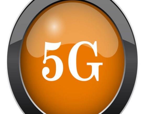 对5G传送技术未来发展趋势分析