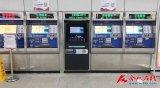 """全球首臺""""無接觸式""""地鐵自助售票機在2號線汽車西站站投入使用"""