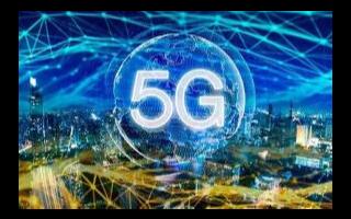 5G信號已全面覆蓋大連機場
