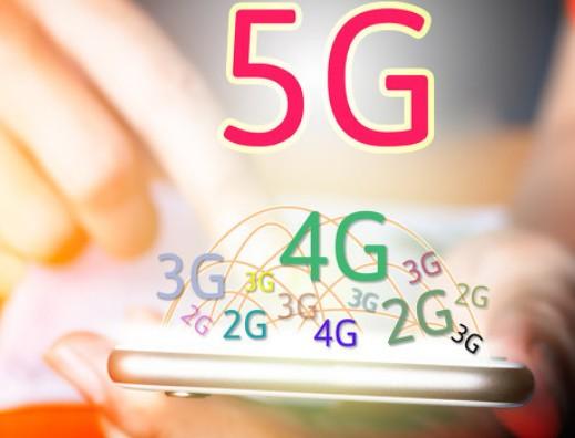 5G網絡將釋放無數可能性,并產生巨大的影響