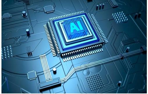 安徽合肥人工智能研究院、中科大先研院集中签约产业孵化等全链条发展