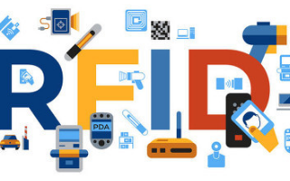 RFID技术及其电子标签的工作原理和技术参数