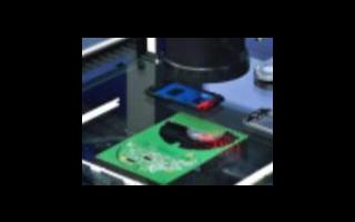 压电式与压阻式加速度传感器有什么区别