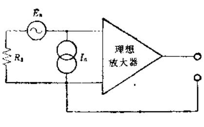 傳感器電路設計手冊PDF電子書免費下載