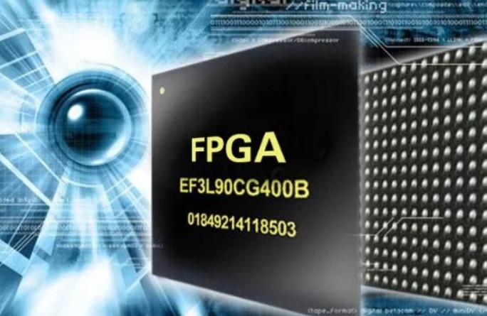 新基建將大幅拉動FPGA新需求,FPGA產業快速進入發展通道