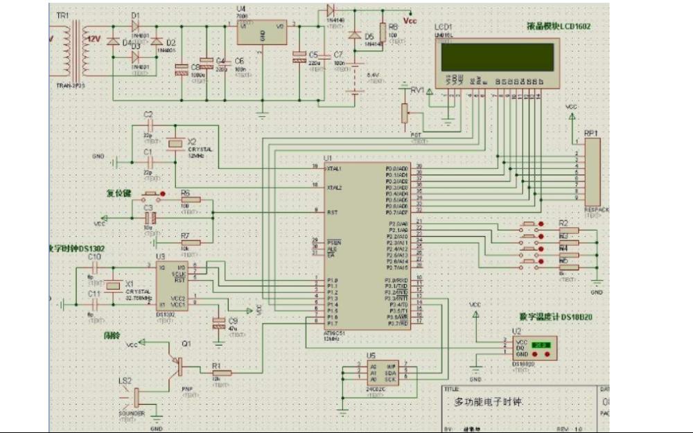 使用51单片机实现多功能数字时钟系统的设计资料和程序