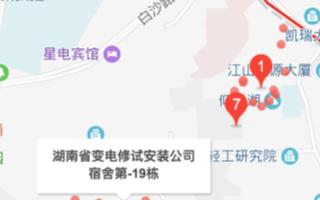 百度地图为湖南电力打造数字新基建,实现停电范围高精准定位