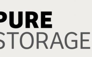 Pure Storage100%专注于渠道,扩大中国渠道市场