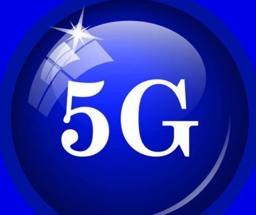 移远通信和中国电信签署5G战略合作协议,共同推动5G规模化商用落地