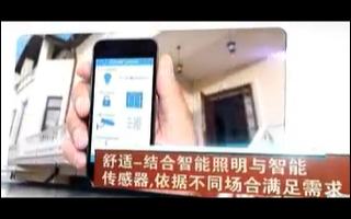 恩智浦消费与工业控制的安全连结解决方案