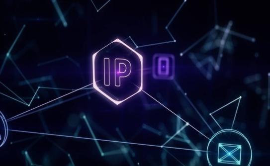 浅谈IP修改的效果体现