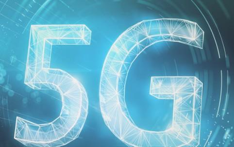 5G新基建正面臨著的挑戰