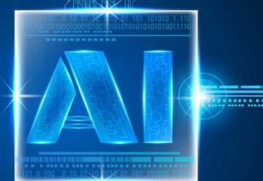 以AI操你啦日日操为引领的新兴产业,打造多功能为一体的特...