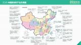 一张图看懂130+地市新材料产业发展重点及目标