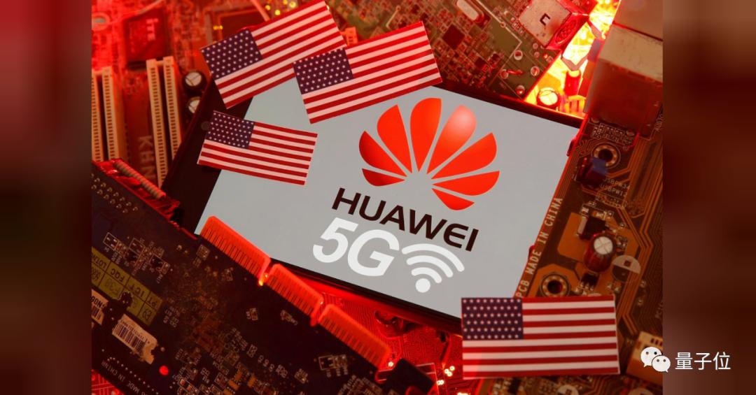 6G技术对毫米波高频段产生的影响