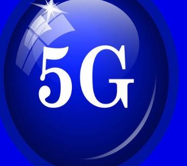 "5G换机潮亟需新""潮头""推动"