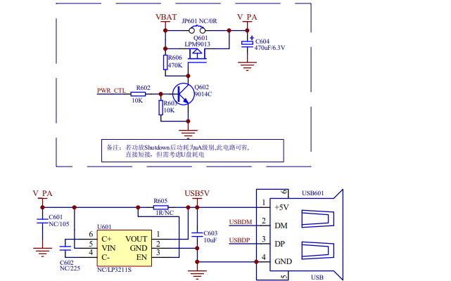AC6901A蓝牙方案的标准电路原理图免费下载